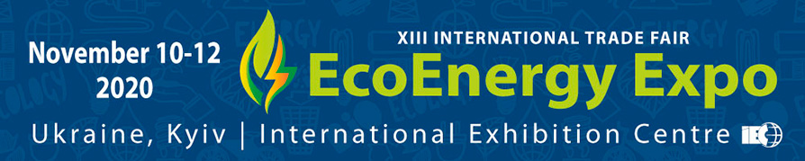 The international trade fair EcoEnergy Expo
